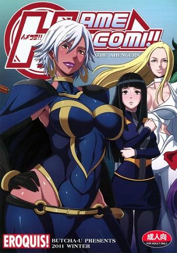 Chiba toshirou – HameComi! (Superheroes)