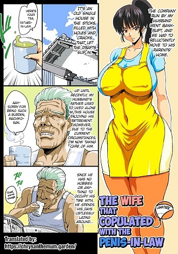 Man (Lunaterk) The Wife that Copulated with the Penis-In-Law